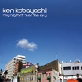 Ken Kobayashi: My Big Foot ...
